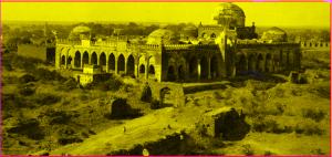 बहमनी सल्तनत | Bahmani Sultanate