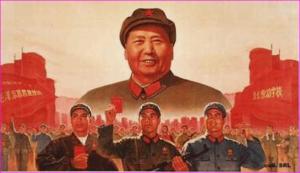 चीनी क्रांति | Chinese revolution