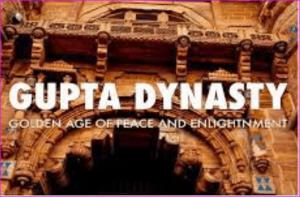 गुप्त वंश के शासक | Rulers of Gupta Dynasty