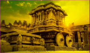 विजयनगर साम्राज्य के शासक | Rulers of Vijayanagara Empire